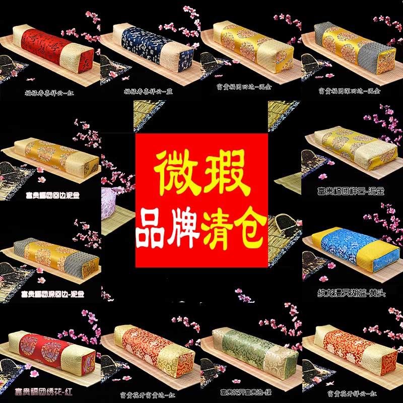 品牌清仓仿古中国风荞麦壳枕长方形圆形方形颈椎枕复古中式荞麦枕