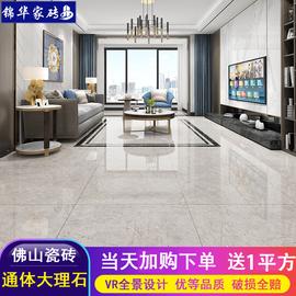深浅灰色800x800客厅地砖大厅大理石卧室现代简约防滑新款地砖灰