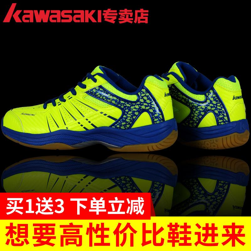19新款川崎羽毛球鞋男鞋羽球女款球鞋女鞋男超轻专用运动鞋鞋子