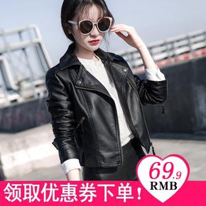 2021春秋新款机车小皮衣女短款外套学生韩版百搭修身显瘦PU皮夹克