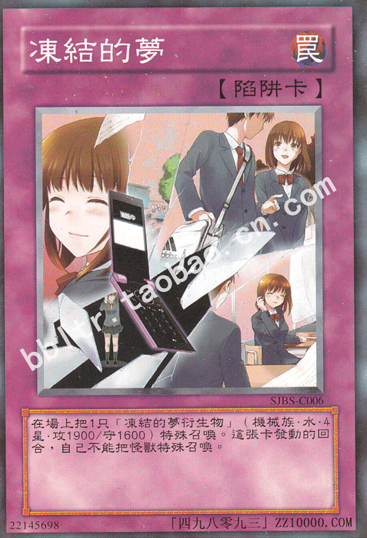 Game king card new strong single powder Ollie hagang three magic gods animation surrounding new product trap frozen dream limit