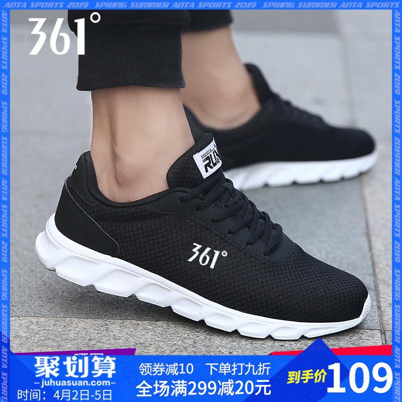 361运动鞋男鞋夏季网鞋透气黑色361度春季网面休闲鞋子男士跑步鞋