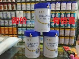 卡倍多羊奶粉婴幼儿配方奶粉一二三段800克G听罐金装 花呗付款 正品