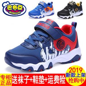 巴布豆童鞋2019秋季新款小中童皮面防水男童鞋轻便防滑休闲运动鞋