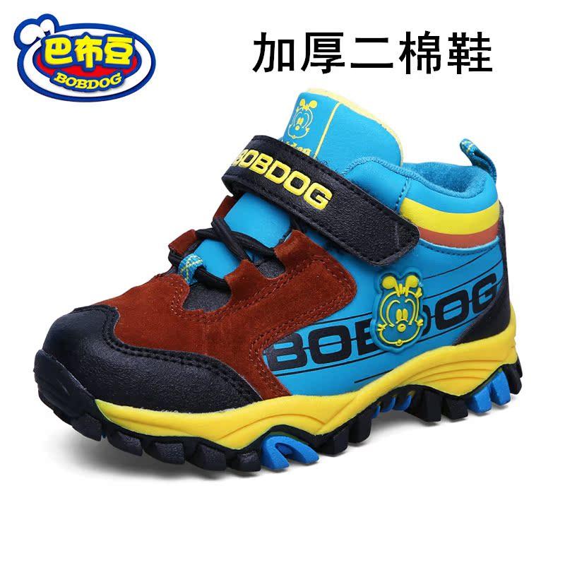 巴布豆童鞋断码清仓冬季男童女童鞋棉鞋二棉透气运动鞋休闲跑步鞋