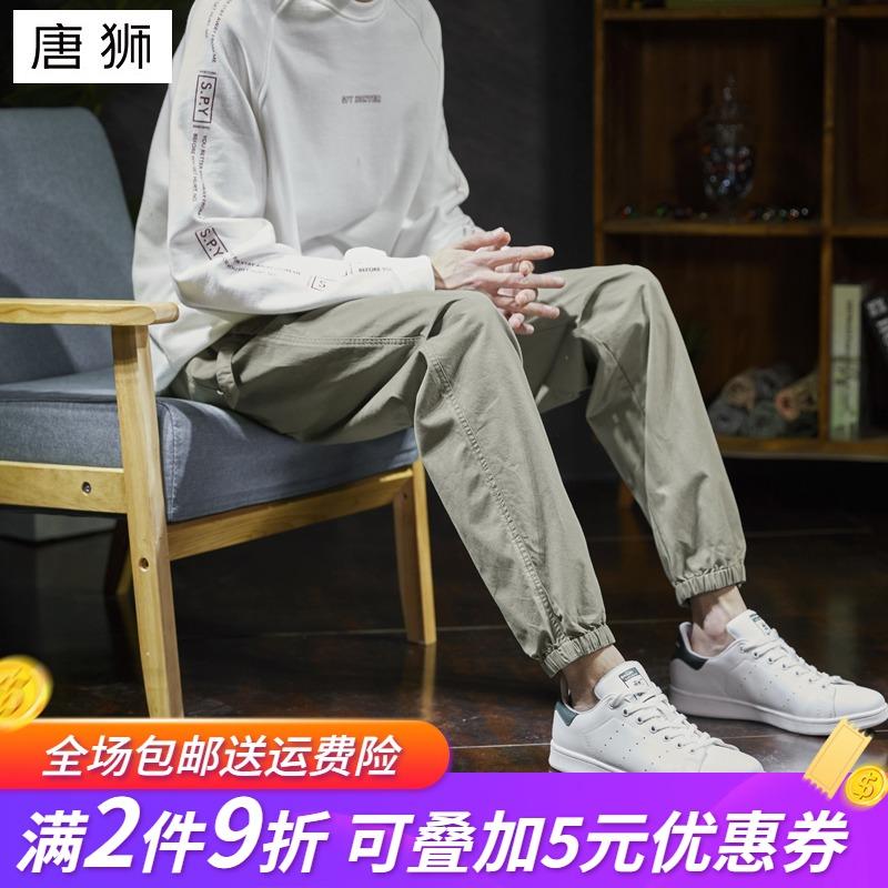 唐狮休闲裤男士夏季新款薄款纯棉韩版宽松运动小脚束脚工装长裤子