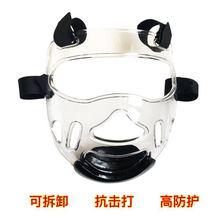 跆拳道护具头盔面罩透明可拆卸成人儿童护脸结实拳击护面散打防护