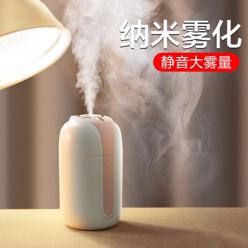 usb家用静音卧室空气孕妇迷加湿器满88.00元可用40元优惠券