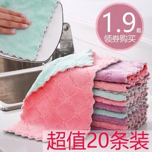 洗碗布家用不粘油抹布不沾油吸水不掉毛厨房用品家务双层百洁布