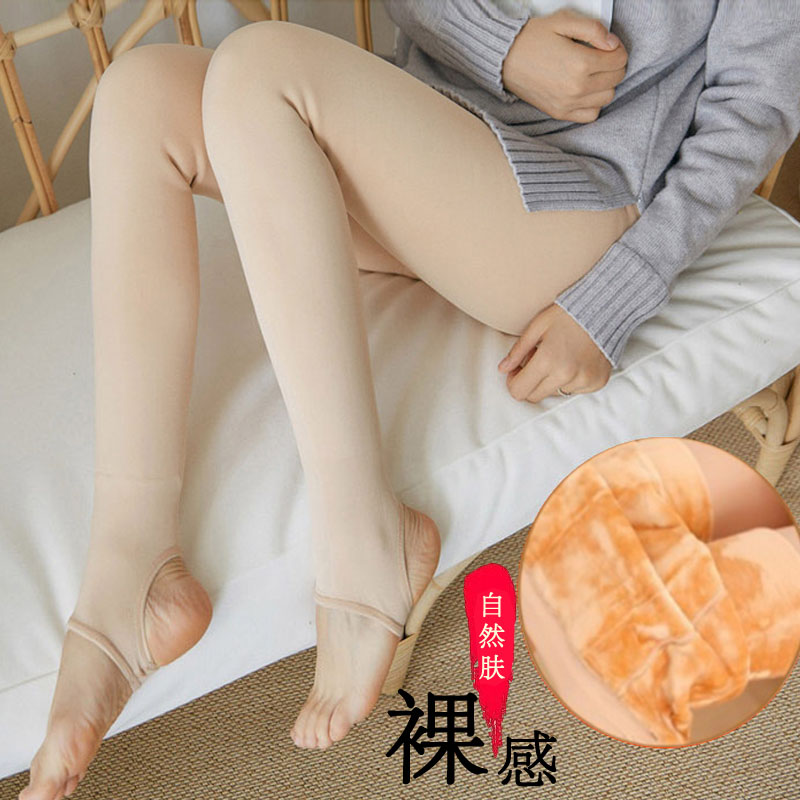 孕妇丝袜春秋薄款踩脚袜秋冬托腹连裤袜怀孕期弹力薄加绒长袜肉色