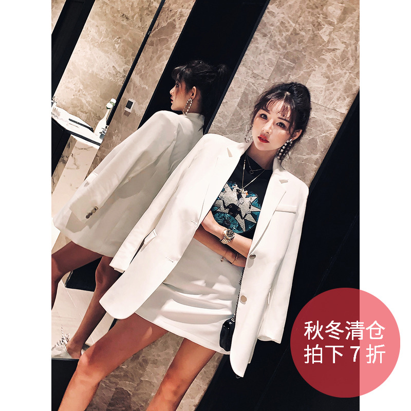 刘啦啦洋气网红小西装套装女短裙2019新款春装气质韩版时尚休闲# thumbnail