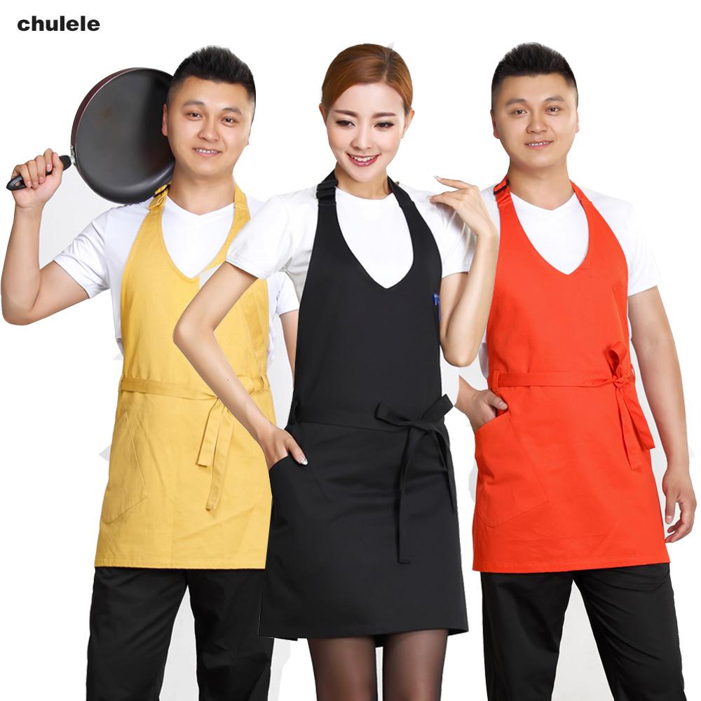 韩版时尚纯棉V领家居围裙酒店咖啡店服务员工作围裙挂脖款式男女