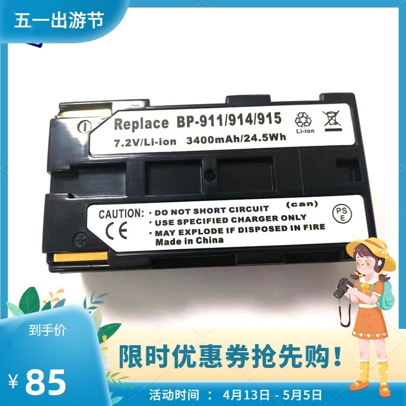 BP911适用飞思数码电池P25 P30 P40 P45 P65 IQ140/IQ160