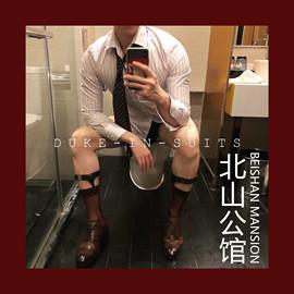 男女通用正裝西服襯衣夾上衣防滑襯衫夾子固定大腿環吊襪帶襪夾圖片