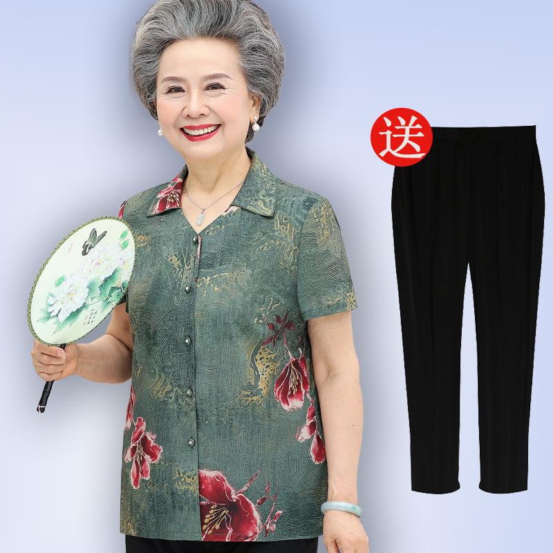 奶奶夏天衣服套装中老年人女装两件套短袖夏装老人服饰妈妈装衬衫