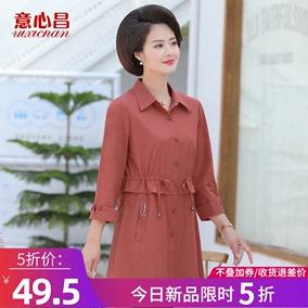 妈妈装秋装高贵中老年女装40短外套
