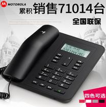 摩托罗拉CT310C固定电话机座机办公家用免电池座式商务有线坐机
