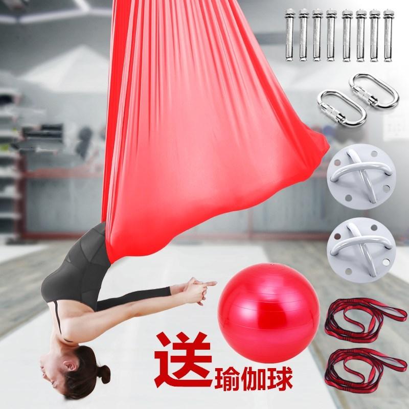空中瑜伽吊床家用微弹力伸展带吊绳瑜伽馆专用高空空中瑜珈吊床