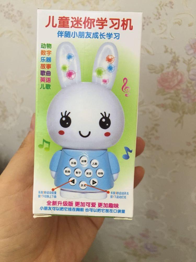 虧本清 兒童迷你兔早教玩具 嬰幼兒音樂早教故事機 寶寶益智玩具