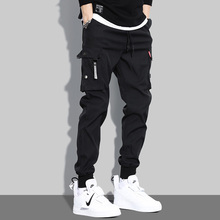 Yoa autumn and winter Plush overalls men's fashion brand Yu wenle Harun pants legging casual pants men's ins super hot pants