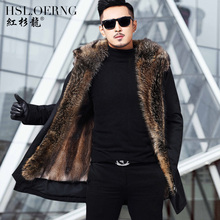 Winter whole suede liner to overcome the long coat in the coat, fur collar, men's mink fur, warm coat, thick