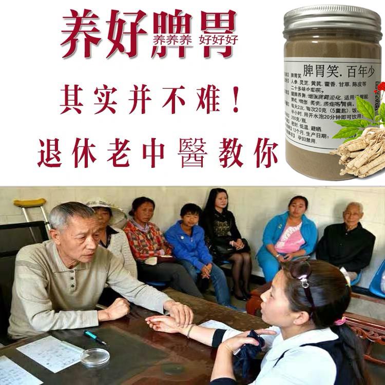 【買2送1△10分鐘緩解胃不適】私人訂制養舒胃養生茶調理腸胃胃疼