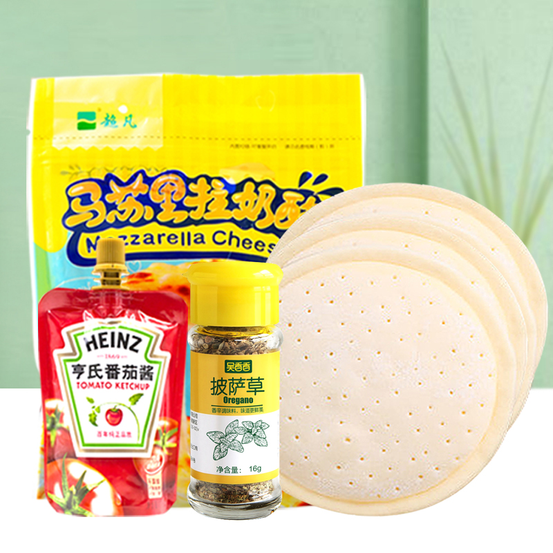 3 Pizza Baking Ingredients Set Pizza Полуфабрикат 8-дюймовый Pizza Maso Cheese