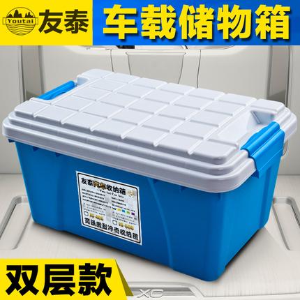 Друг тайский автомобиль ящик автомобиль статьи багажник коробка для хранения машина разбираться коробка стенды коробка автомобиль многофункциональный