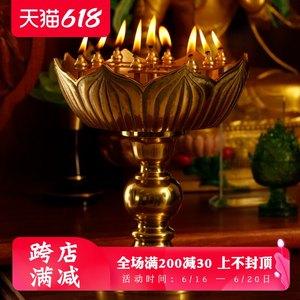 佛堂寺庙纯铜佛前供灯九星酥油灯