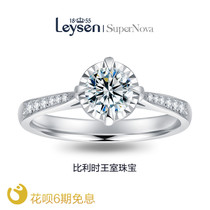 Leysen-Ling Jewelry diamond ring custom proposal Diamond rings female official four-claw wedding ring pour into the