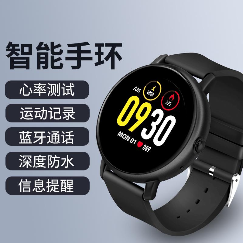 299.00元包邮彩屏智能手环蓝牙通话手表监测心率适用于苹果vivo华为oppo小米通用男女多功能
