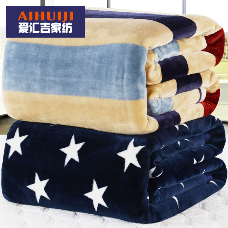 Summer blanket quilt single or double blankets coral cashmere flannel blankets sheets towels are air conditioning blanket of summer was thin
