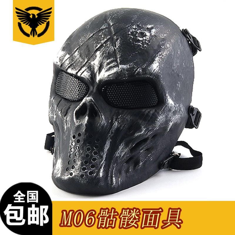 酋长M06骷髅防护面具抖音户外全脸COS道具面罩骷髅战士野外CS装备