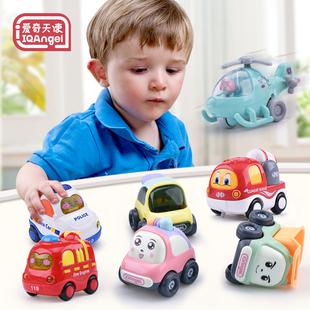 宝宝玩具车模型儿童惯性小汽车回力工程车婴儿飞机玩具男孩1 3岁