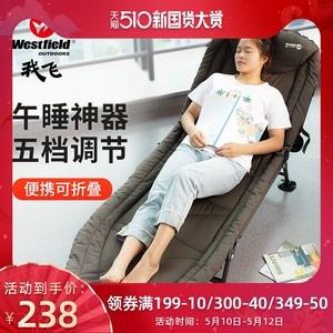 我飞折叠床单人床躺椅午休床办公室午睡折叠床单人简易便携行军床