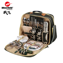 Westfield I fly luxury picnic bag Outdoor portable multifunctional multi-person tableware set insulation bag