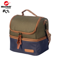 Westfield I fly Outdoor insulation bag multifunctional oxford cloth picnic bag fresh outdoor back milk bag