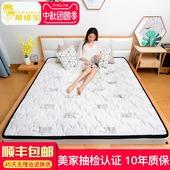 椰维宝 1.8经济型定制折叠 天然椰棕床垫棕垫硬棕榈儿童1.2米1.5m