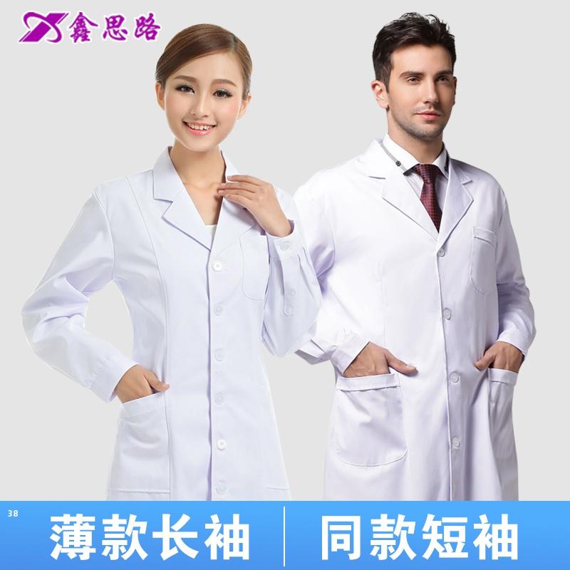 白大褂长袖医生服女夏季薄款短袖大衣实验室医师护士工作服长款