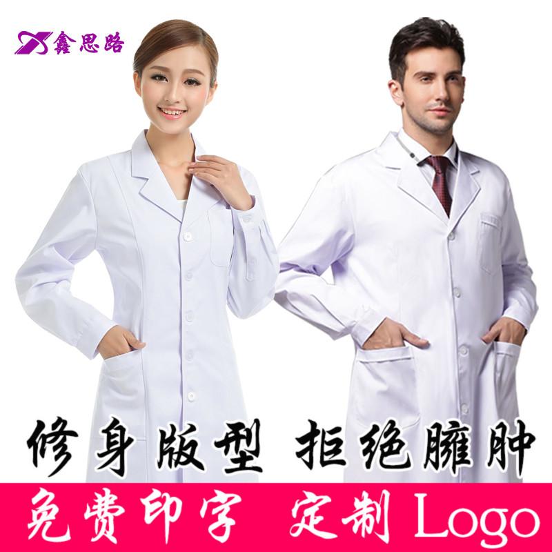 Большой белый пальто длинный рукав врач одежда с коротким рукавом белый пальто тонкий реальный тест одежда мужской и женщины - медсестры медицина магазин работа врач одежда