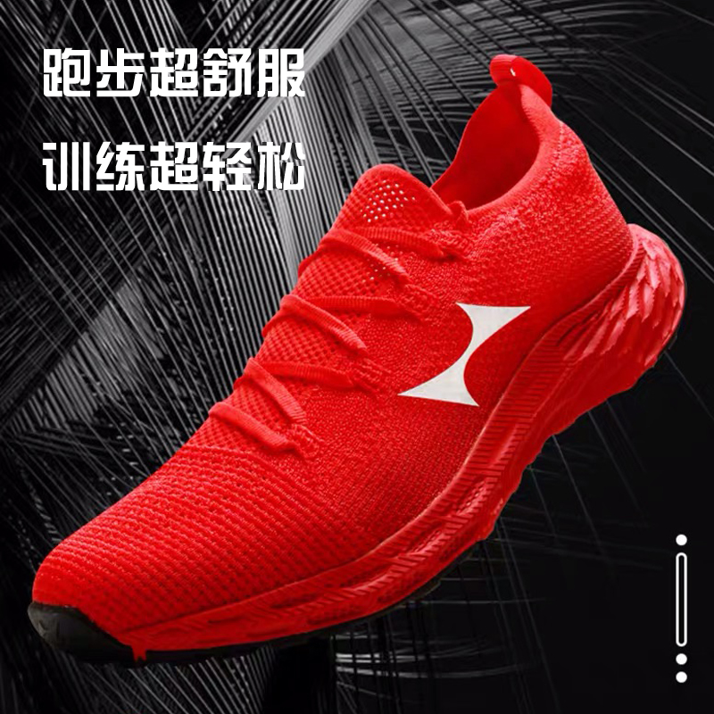 Hayes marathon training race running shoes 788s carbon plate cushioning and rebound soft sole ultra light and wear-resistant mens and womens sports shoes