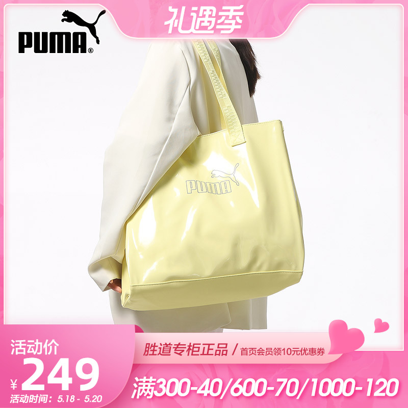 PUMA Hummer Hippon 2021 Spring New Products Bread Outdoor Travel Leisure Fashion Package 077919