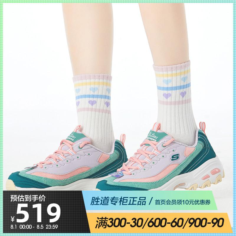 Skechers斯凯奇女鞋2020新款时尚绑带运动鞋休闲鞋149906