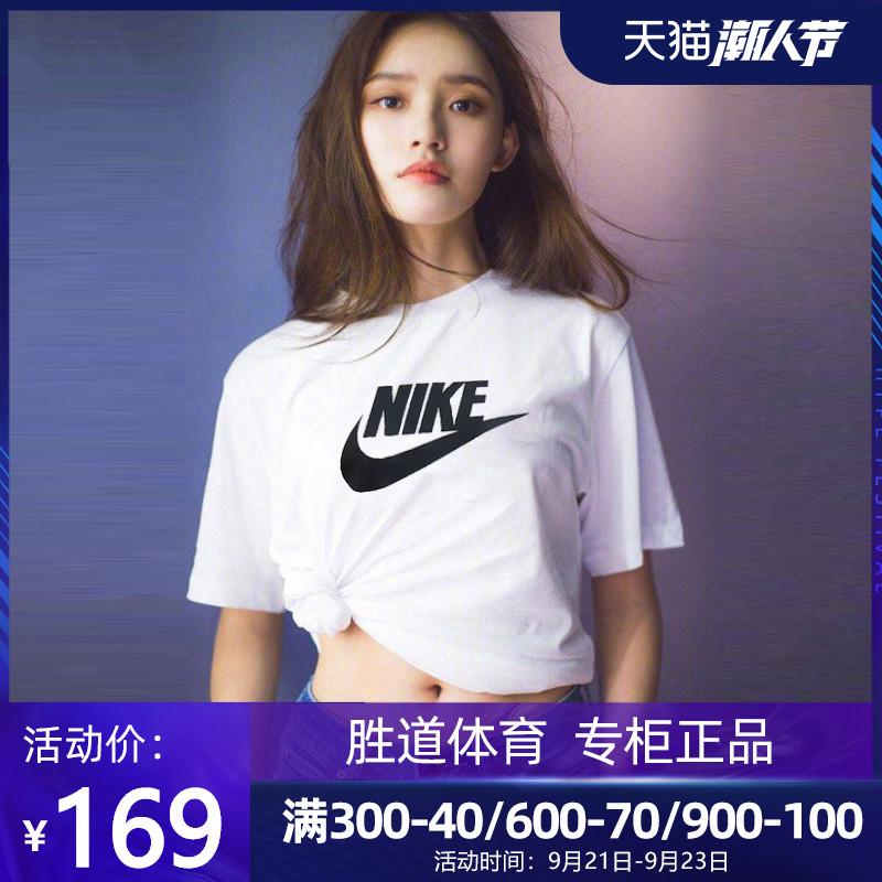 NIKE耐克短袖女2020夏季新款运动服上衣半袖圆领休闲T恤BV6170
