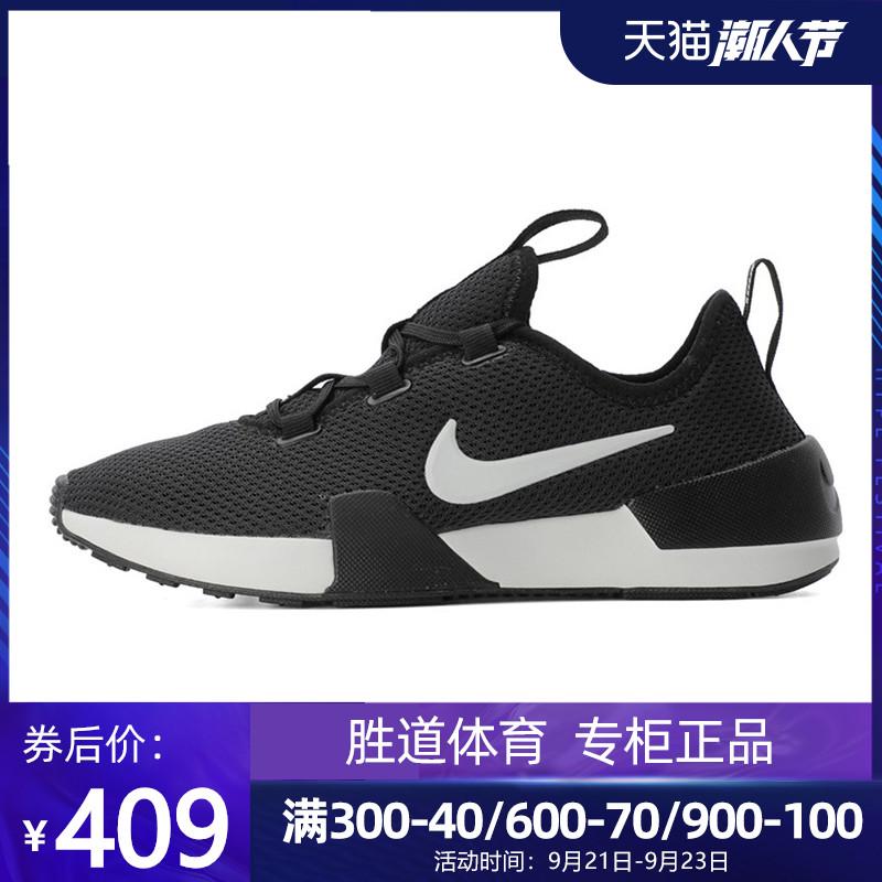 Nike耐克女鞋2020夏季新款运动鞋透气耐磨低帮休闲鞋AJ8799-002