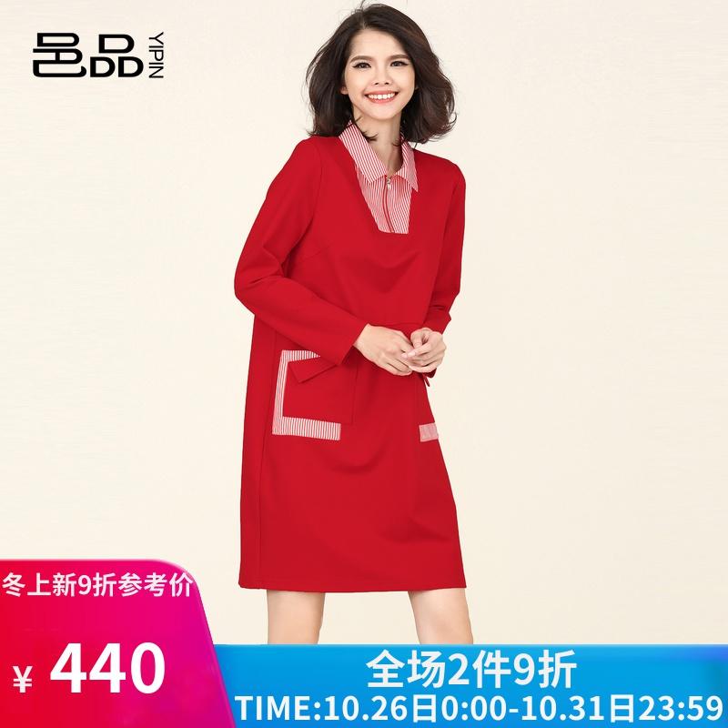 邑品小翻领连衣裙直筒宽松条纹拼接2019秋季女装新款长袖裙子红色