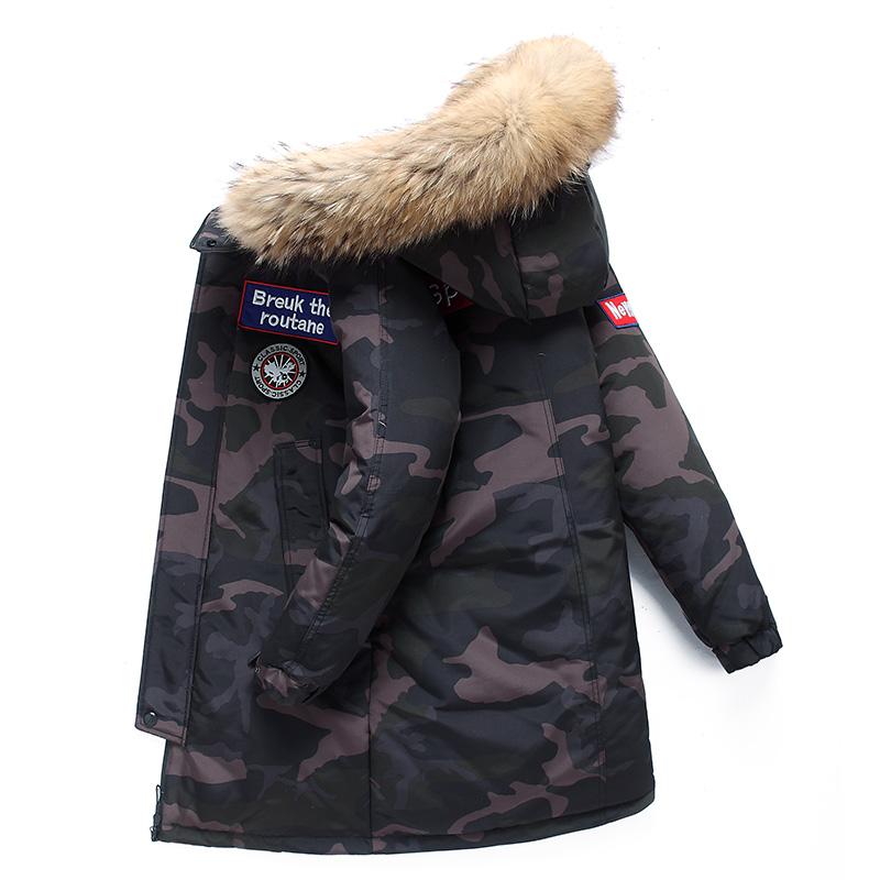 羽绒服男中长款加厚大毛领白鸭绒男士冬季保暖外套韩版迷彩羽绒衣