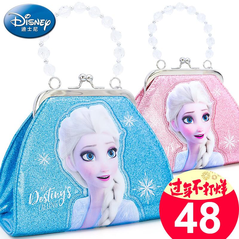 冰雪奇缘2儿童包包女童爱莎公主可爱女孩时尚斜挎包宝宝手提小包
