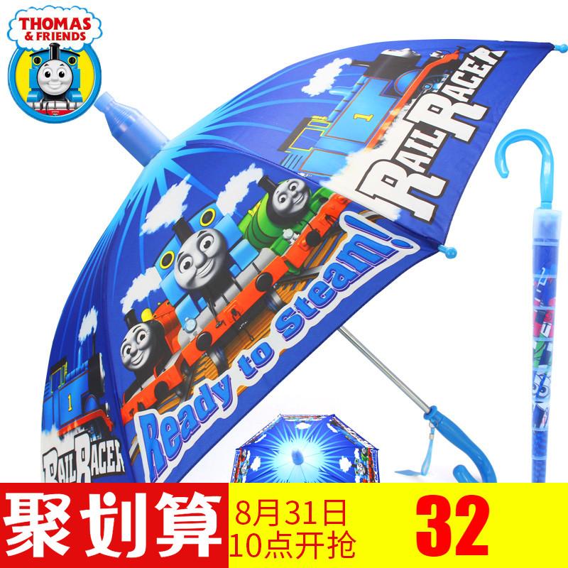 Томас ребенок зонт мальчиков студент сковорода зонт автоматическая при любой погоде двойной солнце зонт ребенок затенение солнцезащитный крем зонт