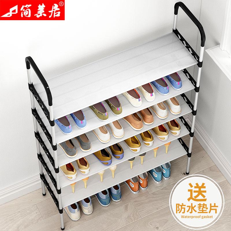 家用门口经济型防尘收纳神器鞋架子评价如何